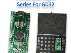 Yeese Box-48pin series For GD32